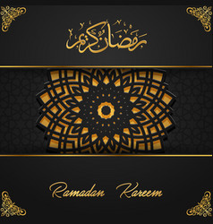 ramadan kareem islamic with arabic pattern vector image