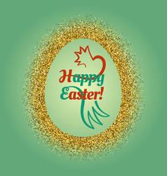 Big easter egg glittering frame and text inside vector