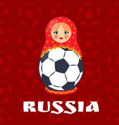 russia football symbol isolated on red backdrop vector image