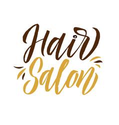hair studio logo beauty lettering custom vector image