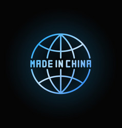 made in china globe icon vector image vector image