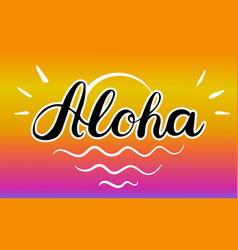 aloha text brush calligraphy vector image