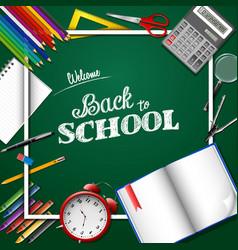 cartoon school supplies on chalkboard background vector image