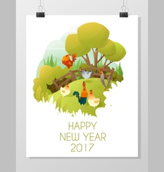 Happy new year 2017 card with rooster 9 vector image