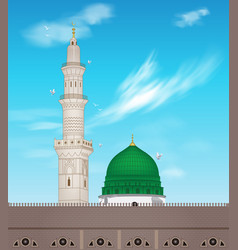 nabawi vector images over 810 vectorstock