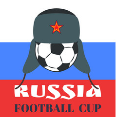 russia football cup colorful vector image