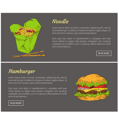 hamburger and noodles set vector image