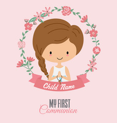 My first communion card girl praying vector