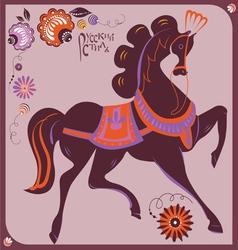 Riussian gorodez style horse vector image