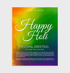 colorful happy holi poster vector image