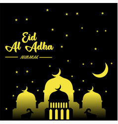eid al adha with mosque in night background vector image