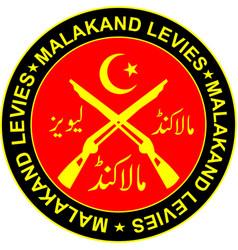 malakand levies logo vector image