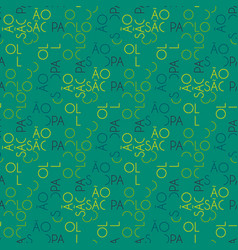 S o paulo seamless pattern vector