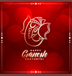 Lord ganesh festival card in shiny red color vector