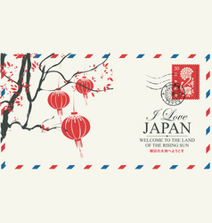 envelope with winter landscape in japanese style vector image