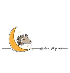 kurban bayrami simple background web vector image