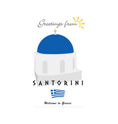 Greetings from santorini greek island vector