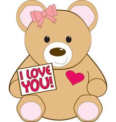 I Love You Bear vector