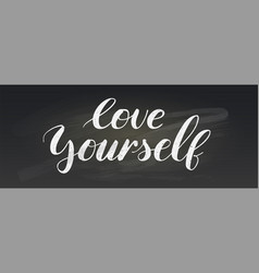 love yourself hand drawn lettering in doodle vector image