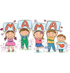 Kids write the word mama vector