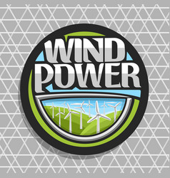 logo for wind power vector image