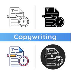 Urgent copywriting icon vector