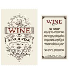 vintage wine label with heraldic element vector image