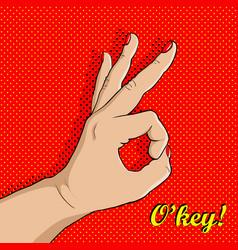 pop-art hand vector image vector image