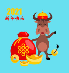 chinese new year 2021 card with ox translate vector image