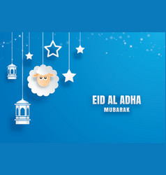 eid al adha mubarak celebration card with paper vector image