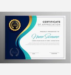 Stylish premium certificate appreciate vector