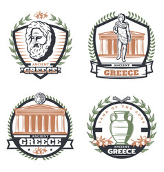 Vintage colored ancient greece emblems set vector