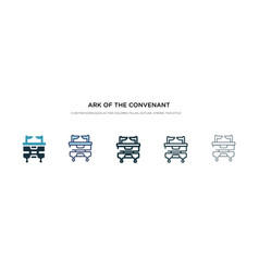 Ark convenant icon in different style two vector
