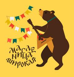 Bear plays balalaika russian holiday vector