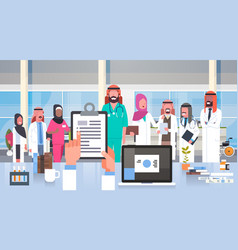 Hospital medical team group of arab doctors in vector