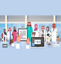 Hospital medical team group of arab doctors vector