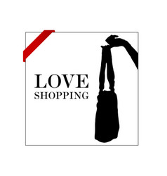 Love shopping icon on white vector