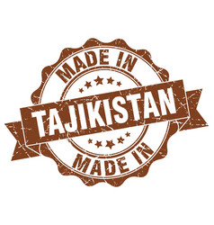 made in tajikistan round seal vector image vector image