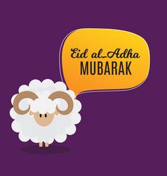 Eid al-adha kurban bayrami muslim festival of vector
