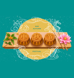 full moon mooncakes at mid autumn festival card vector image