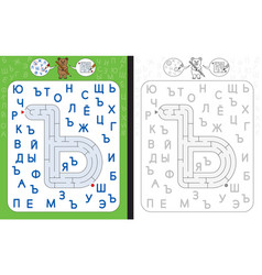 Maze letter cyrillic vector