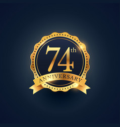 74th anniversary celebration badge label in vector image vector image
