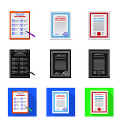 Form and document icon vector