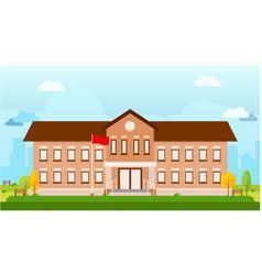 school building landscape vector image