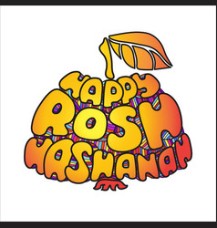 Happy rosh hashanah handwritten lettering vector