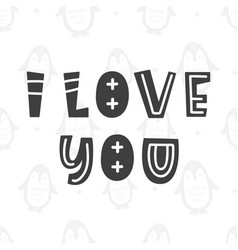 I love you hand written lettering vector