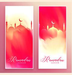 Ramadan kareem watercolor banner design vector