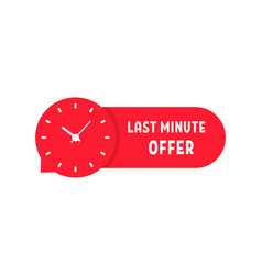 Red last minute offer sticker vector