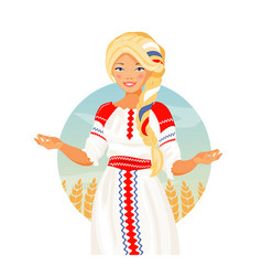 russian woman vector image