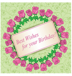 best wishes for your birthday - greeting card vector image